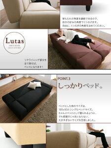 ソファーベッドブラックカウチソファベッド【Lutas】ルータス【代引不可】