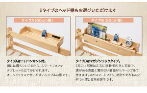 【単品】60cm棚【kinion】ナチュラルダブルサイズになる・添い寝ができる二段ベッド【kinion】キニオン専用60cm棚【】