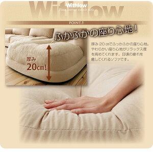 ソファーセット右コーナーセット【Withlow】スエードタイプブラウンフロアコーナーカウチソファ【Withlow】ウィズロー【代引不可】