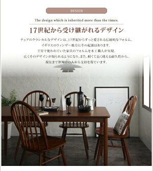テーブル幅120cm【Oakham】アンティーク調ウィンザーチェアダイニング【Oakham】オーカム】ウォールナット材テーブル