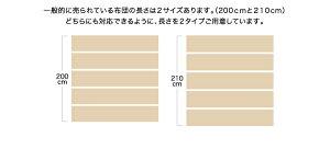 ベッドワイドキング240(セミダブル×2)【ボリューム敷布団付きワイドステージレイアウトフレーム幅280】フレームカラー:ウォルナットブラウン寝具カラー:アイボリーデザインすのこファミリーベッドライラオールソン