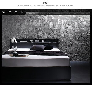 収納ベッドシングル【VEGA】【ボンネルコイルマットレス:ハード付き】ホワイト棚・コンセント付き収納ベッド【VEGA】ヴェガ【】