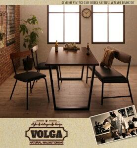 チェア2脚セット【Volga】ウォールナットBR×BK天然木ウォールナットヴィンテージスタイルカフェ風ダイニング【Volga】ボルガ