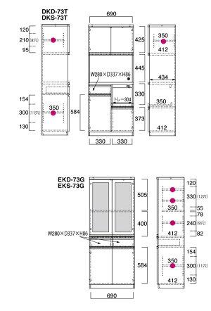 フナモコ食器棚【幅73.2×高さ180cm】ホワイトウッドDKS-73T【代引不可】