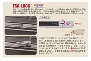スーツケース/キャリーバッグ【マットレッド】100L手荷物預け無料最大サイズTSAロックアジア・ラゲージ『AliMaxG』