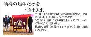 【お中元・お歳暮におすすめ】松阪牛サーロインステーキギフト200g×6枚セット松阪牛最高ランクのA5等級・証明書付・桐箱
