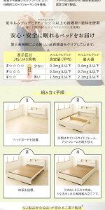 日本製照明付きフラップ扉引出し収納付きベッドダブル(SGマーク国産ボンネルコイルマットレス付き)『AMI』アミホワイト宮付き白【代引不可】