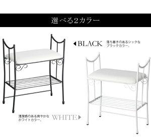 DelSolエントランスハイチェアホワイトDS-BCW29S【】