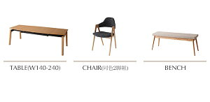 ダイニングセット7点セット(テーブル+チェア6脚)テーブルカラー:ナチュラルチェアカラー:サンドベージュ北欧デザインスライド伸縮ダイニングセットMALIAマリア【代引不可】