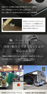 照明付き宮付き国産ローベッドダブル(SGマーク付国産ボンネルコイルマットレス付き)ブラック『RELICE』レリス日本製ベッドフレーム【代引不可】