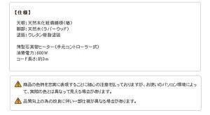 楢ラウンド折れ脚こたつ【リラ】180×100cmこたつテーブル6尺長方形日本製国産ナチュラル【代引不可】