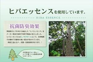 純国産無地カラーい草ラグカーペット夏用『Fプラード』ダークグリーン190×250cm