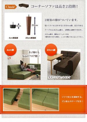 ダイニングセット5点チェアセット(120×80cm)【puits】ブラウンこたつもソファーも高さ調節できるリビングダイニングセット【puits】ピュエ