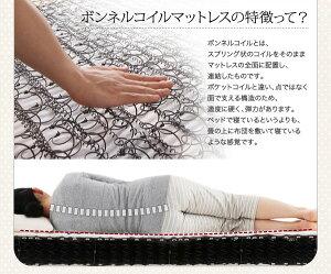 収納ベッドダブル【Fleur】【フレームのみ】ホワイト棚・コンセント付き収納ベッド【Fleur】フルール