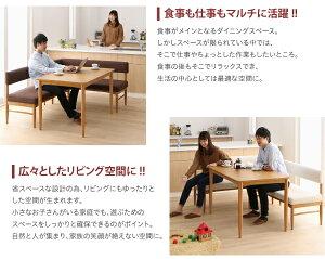 ダイニングセット3点セット(テーブル+ソファ1脚+アームソファ1脚)幅120cmテーブルカラー:ナチュラルソファカラー:アイボリーリビングでもダイニングでも使えるソファベンチA-JOYエージョイ