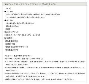 ソファーベッド【Creil】ベージュマルチレイアウトリクライニングソファベッド【Creil】クレイユ【】