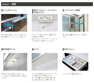 【開梱設置費込】キッチンカウンターESシリーズ120cm幅レンジ台ホワイト色ハイタイプ【日本製】【代引不可】
