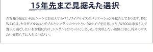 ローベッド幅240cmタイプB【Yugusta】【ボンネルコイルマットレス付き】ナチュラル家族で一緒に過ごす・LEDライト付き高級ローベッド【Yugusta】ユーガスタ【】