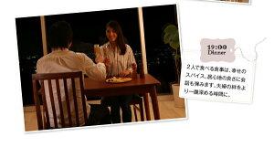 テーブル幅115cmナチュラル新婚カップル向けダイニングThemisテミス