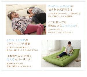 ソファーベッドモスグリーンうたた寝できるさらふわ吸水速乾カバーリングフロアソファベッド【】