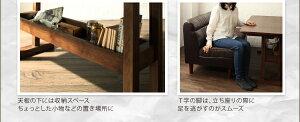 ソファー2人掛け左肘ダークブラウン【BULD】ボルド/アームソファ【】
