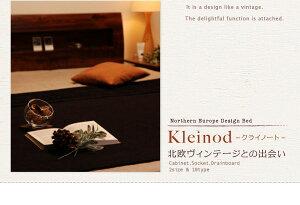 すのこベッドダブル【Kleinod】【マルチラススーパースプリングマットレス付き】ウォルナットブラウン棚・コンセント付きデザインすのこベッド【Kleinod】クライノート【】