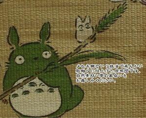 家紋入りネックレス(2本組)71】蛇の目