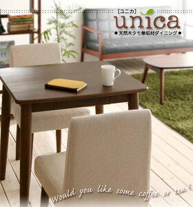 ダイニングセット4点セット【A】(テーブル幅115+カバーリングベンチ+チェア×2)【unica】【テーブル】ブラウン【ベンチ】レッド【チェア】グリーン天然木タモ無垢材ダイニング【unica】ユニカ/ベンチタイプ【】