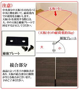コーナーパソコンデスク(PCデスク/フリーデスク)セットアジャスター付きウォールナット【】