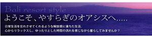 アバカベッドダブル【Lotus】【ボンネルコイルマットレス:レギュラー付き】アイボリーステージタイプアバカベッド【Lotus】ロータス【】