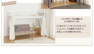 ロフトベッドクローゼットタイプハイ【Altura】【固綿マットレス付き】ホワイト高さが選べるカーテン・ハンガーポール付ロフトベッド【Altura】アルトゥラ【】