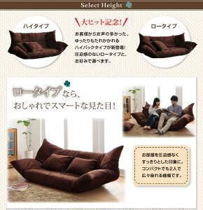 ソファーベッドロータイプベージュうたた寝できるカバーリングフロアソファベッド【】