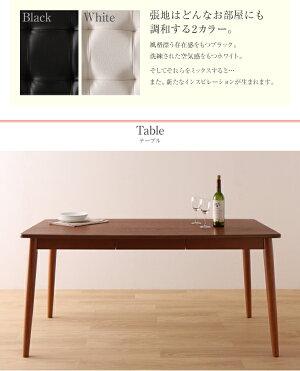 ダイニングセット4点セット(テーブル+チェア2脚+ベンチ1脚)幅150cmテーブルカラー:ブラウンチェアカラー:ブラックベンチカラー:ホワイトさっと拭けるPVCレザー(合皮)ダイニングfassioファシオ【代引不可】