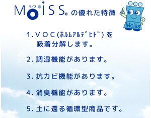 Moiss快適サラサラマットくまモン(バスマット)
