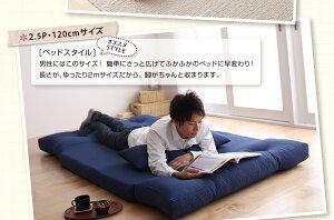 ソファーベッド幅140cm【happy】ネイビーコンパクトフロアリクライニングソファベッド【happy】ハッピー【】