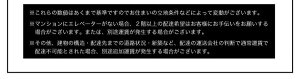 【ベンチのみ】ベンチブラックさっと拭けるPVCレザー(合皮)ダイニングfassioファシオ