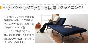 ソファーベッドピンク1台4役!折りたたみソファベッド【Tante】タンテ【代引不可】