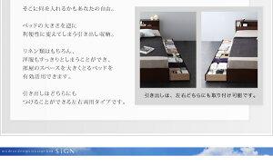 収納ベッドシングル【Sign】【ボンネルコイルマットレス:ハード付き】ダークブラウン棚・コンセント付き収納ベッド【Sign】サイン【】