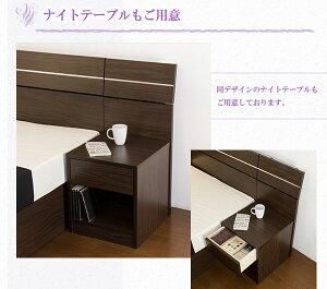 【ベッド別売】ホテルスタイルベッド用ナイトテーブル【ダークブラウン】【】