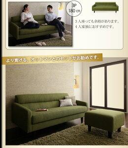 ソファーセットCセット【OLIVEA】幅160cm+オットマンベージュスタンダードソファ【OLIVEA】オリヴィア