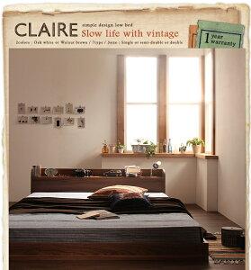 フロアベッドダブル【Claire】【ボンネルコイルマットレス:レギュラー付き】フレームカラー:ウォルナットブラウンマットレスカラー:アイボリー棚・コンセント付きフロアベッド【Claire】クレール