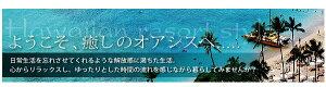 アバカベッドダブル【Plumeria】【ボンネルコイルマットレス:レギュラー付き】ブラック脚付きタイプアバカベッド【Plumeria】プルメリア【】