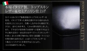 【単品】ローテーブルル・コルビジェLC1070