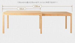 ダイニングセット6点セット(テーブル+チェア4脚+ベンチ1脚)幅135-235cmテーブルカラー:ナチュラルチェア・ベンチカラー:ベージュ×ベージュ最大235cmスライド伸縮テーブルダイニングセットTorresトーレス【代引不可】