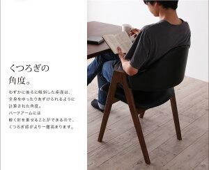 チェア2脚セットホワイト【Wyrd】天然木ウォールナットモダンデザインダイニング【Wyrd】ヴィールド