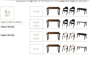 ダイニングセット4点セット(テーブルW120+チェア×2+ベンチ)【チェア2脚】ホワイト【ベンチ】ブラック【Wyrd】天然木ウォールナットモダンデザインダイニング【Wyrd】ヴィールド【代引不可】