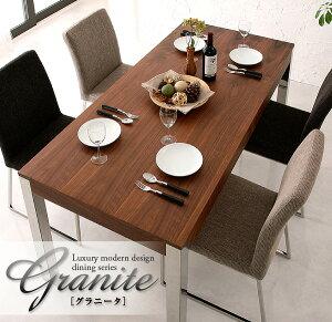 ダイニングセット7点セット【Granite】テーブルカラー:ウォールナットチェアカラー:ミックスラグジュアリーモダンデザインダイニングシリーズ【Granite】グラニータ】7点セット【代引不可】