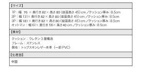ソファーセット1人掛け+2人掛けホワイトバルセロナセットBタイプソファセット【】