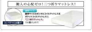 フロアベッドダブル【ROSSO】【フレームのみ】ホワイト照明・棚付きフロアベッド【ROSSO】ロッソ【】