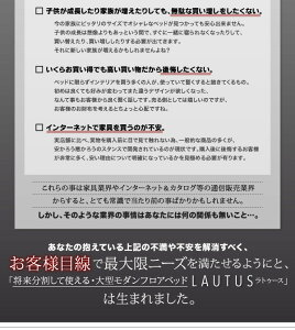 フロアベッドセミシングル【LAUTUS】【ポケットコイルマットレス:ハード付き】ウォルナットブラウン将来分割して使える・大型モダンフロアベッド【LAUTUS】ラトゥース
